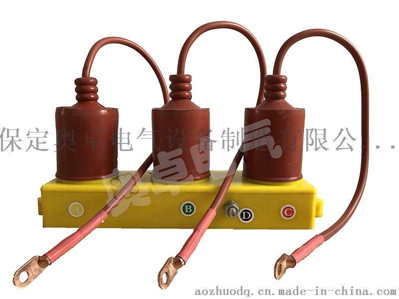 複合式過電壓保護器作用