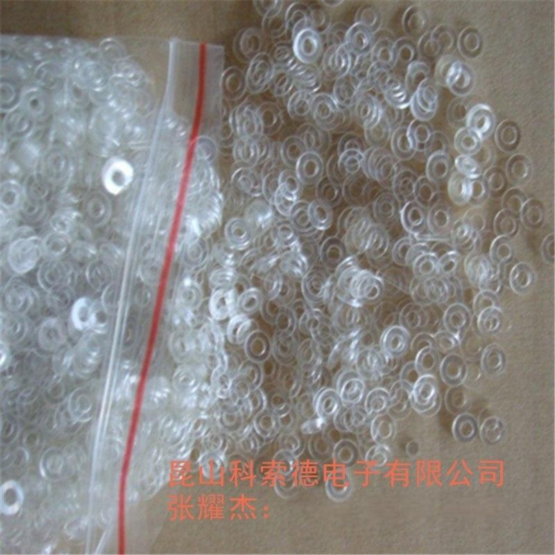 菏泽PVC密封垫、PVC绝缘垫片、PC黑色麦拉片