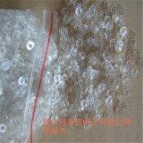 菏澤PVC密封墊、PVC絕緣墊片、PC黑色麥拉片
