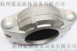 高压不锈钢卡箍 沟槽式挠性管道卡箍