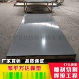pvc建筑模板 防火阻燃pvc板塑料模板结实耐用