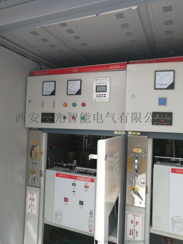 10KV高壓環網櫃成都高壓開關櫃廠家