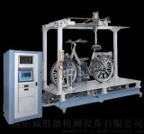 电动自行车综合性能试验机