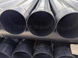 烟台165涂塑钢管厂家165铁管电缆保护管
