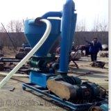 负压输送式气力吸粮机 环保管道气力吸粮机