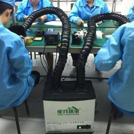 电子工厂手工电烙铁点焊机烟雾净化器排烟机过环评