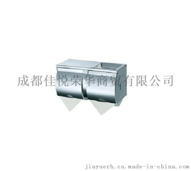 側面掀蓋不鏽鋼雙捲紙架帶菸灰缸304防水凡塵