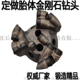 94胎体金刚石钻头 金刚石复合片钻头