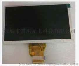 7寸50pinRGB彩屏七寸液晶显示模组