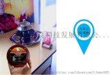 北京天良餐廳無線定位送餐系統