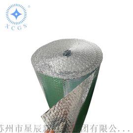 长输低能耗热网专用气垫隔热反对流层