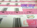 速干pp合成纸150克正大度长期供应