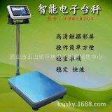 巨天FWN-B20S智能电子台秤 可外接大屏幕的智能台称智能磅称