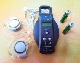 无线讲解器 - 1
