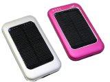 2600毫安培高容量手機太陽能充電器(SC006)