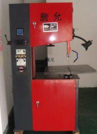 立式金属带锯床(JW-360)