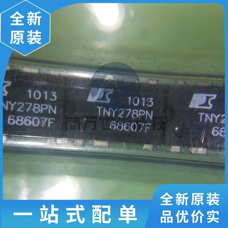 TNY278 TNY278PN 全新原装现货 保证质量 品质 专业配单