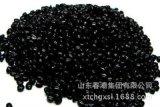 高濃度黑色母料廠家直銷可出口用於注塑擠出吹塑吹膜