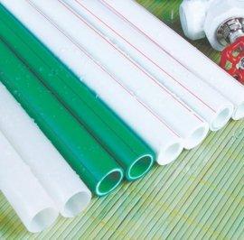 环保健康PPR冷热水管