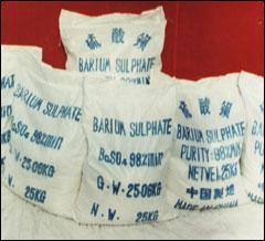 硫酸钡(400目-3000目)
