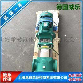 供应原装威乐水泵MVI805锅炉循环泵/冷冻水泵