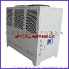 深圳乙二醇低温冷冻机DW-05WDL