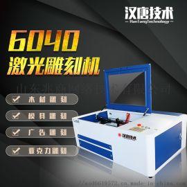 6040大型木材激光雕刻机皮革木板广告激光切割机