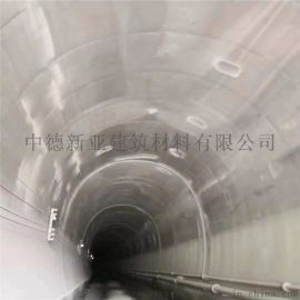 郑州哪有卖水泥基渗透结晶防水涂料
