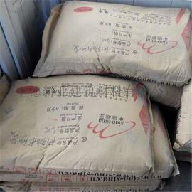 鄭州哪有賣防輻射砂漿 遮罩砂漿