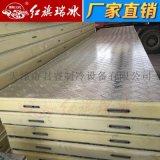 天津防滑铝冷库板 冷库安装材料 冷库底板专用