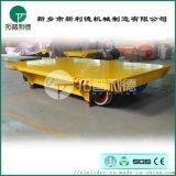 铸造模具18吨过跨平板车双车联动轨道平车结构示意图