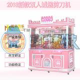 投币抓娃娃机广州亨励大型夹娃娃机 双人牛奶车娃娃机