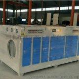 UV光解净化设备,uv光解除臭设备,化工厂废气处理设备