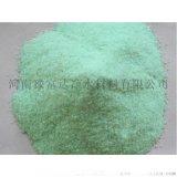 硫酸亚铁现货供应量大从优