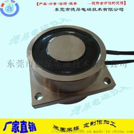 直流起重吸盘式电磁铁/电磁铁吸盘吸力300公斤
