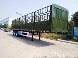 安迪牌WZY9400CLX高强轻型仓栅式运输半挂车
