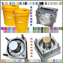 5升10公斤18L20KG润滑油桶模具公司