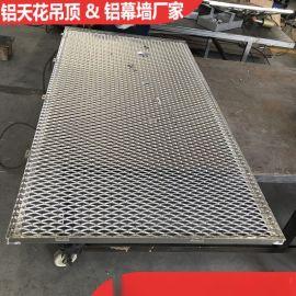 金属拉网板铝天花厂家 2.0mm厚梗宽梗长定制