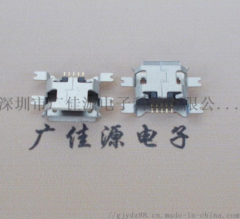 micro usb接口 沉版1.2固定脚1.0插板座子