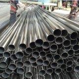 金屬制品,現貨不鏽鋼304管,流體輸送用無縫管