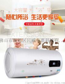 廠家批發電熱水器儲水式家用速熱圓桶數顯新款