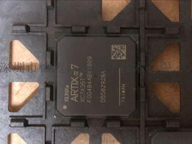 嵌入式處理器XC7A35T-2FGG484I