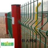 道路护栏网_道路护栏网厂家哪家好_道路护栏网安装