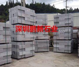 深圳花岗岩-磨光面石凳-园林景观用石供应广州地区