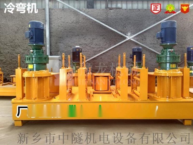 辽宁工字钢弯弧机生产厂家