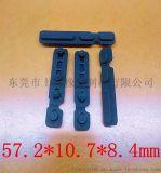 可定制硅橡胶按键,耐腐蚀侧面按键,耐腐蚀硅胶按键