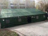 军绿色制式96通用指挥帐篷