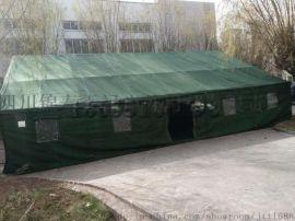 绿色制式96通用指挥帐篷