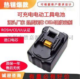 替代Makita牧田18v BL1830 BL1850无绳电动工具Li-ion锂电池组