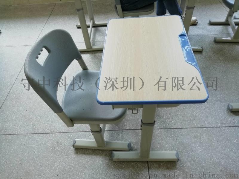【深圳】课桌椅*学校可调节课桌椅*课桌椅厂家直销